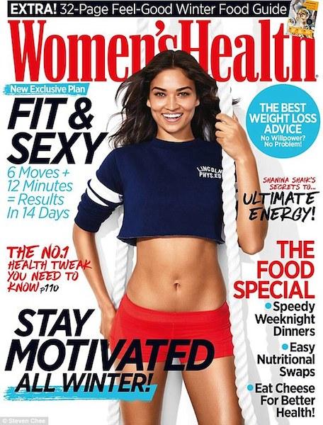 Shanina Shaik WOMENS HEALTH